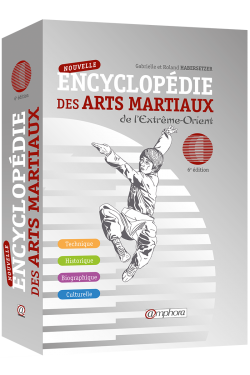Produits archive editions amphora for Origine des arts martiaux