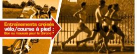 Les entraînements croisés vélo/course à pied : bon ou mauvais pour le chrono ?